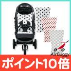 エアバギー ストローラーマット