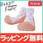 ショッピングファーストシューズ Baby feet (ベビーフィート) フォーマルピンク 11.5cm ベビーシューズ ベビースニーカー ファーストシューズ トレーニングシューズ