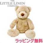 The Little Linen Company リトルリネンカンパニー プラッシュトイ Safari Bear サファリ ベアー ぬいぐるみ 出産祝い