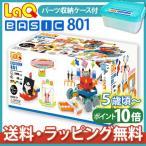 LaQ ラキュー Basicベーシック 801