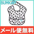 バンキンス (Bumkins) スーパービブ 6ヶ月〜2歳 Hearts