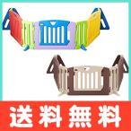 キッズパーテーション カラフル/ブラウン ベビーゲート ベビーフェンス パーテション 置くだけ テレビ周り 日本育児