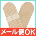 メイドインアース リトル布ナプキン 軽い日・おりもの用 (ガーゼチェック茶×起毛茶)