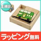 プレイミートイズ (PlayMeToys) プレイミー のりものパズル 木のおもちゃ 積み木 キューブパズル