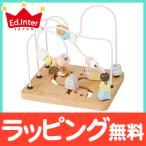 ミルキートイ milky toy アニマルマーチ ルーピング 指遊び ビース 木のおもちゃ 知育玩具