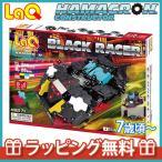 LaQ ラキュー ハマクロンコンストラクター ブラックレーサー
