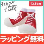 ショッピングベビーシューズ Baby feet (ベビーフィート) スニーカーズレッド 12.5cm ベビーシューズ ベビースニーカー ファーストシューズ トレーニングシューズ