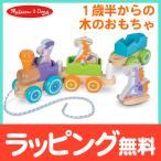 メリッサ&ダグ ファーストプレイ (Melissa & Doug) First Play Rocking Farm Animals Pull Train アニマル プルトイ 木のおもちゃ 出産祝い 知育玩具