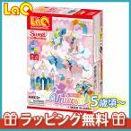 LaQ ラキュー スイートコレクション ユニコーン 知育玩具 ブロック