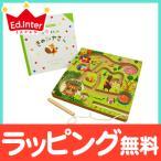 エドインター [えほんトイっしょ] ベリーくんのきのみやさん (2歳〜) 知育玩具 ポータブルトイ 木のおもちゃ 絵本