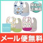 Yahoo!ナチュラルリビング ママ・ベビークーシーズ クリーンビブ 2枚セット ポケット付き (1歳〜) お食事エプロン