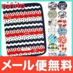 ショッピング母子手帳 ニニータ ninita マルチケース 母子手帳ケース