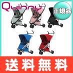 Quinny (クイニー) ZAPP XPRESS ザップ エクスプレス 三輪 ベビーカー バギー