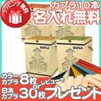 KAPLA (カプラ) カプラ280 選べるデザインブック1冊セット (小冊子付き) 積み木 つみき ブロック 知育玩具