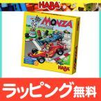 HABA(ハバ社) カーレース 日本語説明書付き haba ボードゲーム 木のおもちゃ 知育玩具 サイコロ遊び