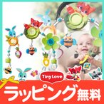 TinyLoveタイニーラブMeadow Days サニーストロール