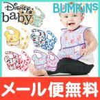 バンキンス (Bumkins) ディズニーコラボシリーズ スーパービブ 2枚パック 6ヶ月〜2歳 洗い替え 入園準備 お食事エプロン よだれかけ スタイ