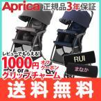 Aprica (アップリカ) クルリー ネイビー/グレー ベビーカー A型ベビーカー AB兼用 1ヵ月から