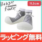 ショッピングファーストシューズ Baby feet (ベビーフィート) スニーカーズグレー 11.5cm ベビーシューズ ベビースニーカー ファーストシューズ トレーニングシューズ