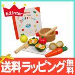 エドインター [えほんトイっしょ] チーズくんのおいしいスープ (3歳〜) 知育玩具 木のおもちゃ 絵本 おままごと