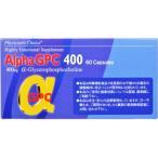 アルファGPC400 送料無料