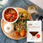 こんにゃく米 乾燥 業務用 20日分(20袋)送料無料 ゼンパスタライス こんにゃくご飯 こんにゃくライス 糖質制限 糖質オフ