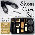 Yahoo!natural74shopシューズケアセット 靴磨き 靴 お手入れ シューズケア ブラシ スポンジ クリーム セット 靴べら 革靴 お手入れ Natural Stuff