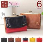 ミニ財布 レディース がま口 3つ折り財布 ウォレット 光沢のあるフェイクレザー レトロ カラフル がまぐち レディース