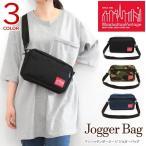 Manhattan Portage マンハッタンポーテージ ショルダーバッグ ジョガーバッグ バッグインバッグ メンズ レディース MP1404L Jogger Bag