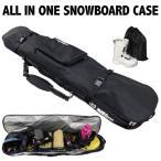 スノーボードケース [FSC921] オールインワン ブーツ袋付き! 3WAY スノーボード ケース バッグ ボードケース