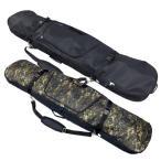 スノーボードケース VOICE [VO401] オールインワン ウエア個別収納ポケット付き! 3WAY スノーボード バッグ ボードケース