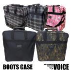 ブーツケース VOICE [VO502] スノーボード スキー ショルダーベルト付き バッグ