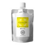 液状シアバター 100ml (詰め替え用) (ポスト投函選択可) (マッサージオイル スキンケア 美容オイル 精製)