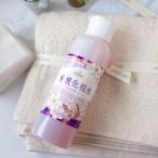 ショッピング化粧品 紫根化粧水 200ml 自然化粧品研究所 (シコン化粧水) (メール便不可)