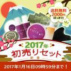 ショッピング正月 お正月特別企画★初売り!福袋セット(個数限定)(お一人様1セットのみ)