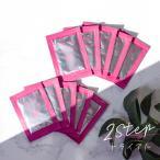月桃化粧品 トライアルセット 自然化粧品研究所  月桃 ボタニカル スキンケア