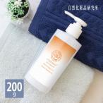 自然化粧品研究所 ビタミンC誘導体ジェル (納豆エキス&ヒアルロン酸配合) 200g ポンプボトル (メール便不可)