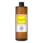 サンフラワーオイル・ひまわり油 ハイオレイック 500ml 遮光プラボトル入り マッサージオイル スキンケア 美容オイル 精製