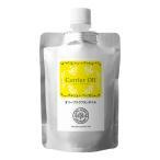 オリーブ スクワランオイル 100ml (詰め替え用) (植物性スクワランオイル) (ポスト投函選択可) (マッサージオイル スキンケア 美容オイル 精製)