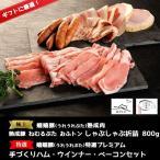 そのまま食べても十分に美味しい群馬県産最高級ブランド豚肉「嬉嬉豚(うれうれぶた)」をオリジナル製法で40日間長期冷蔵熟成...