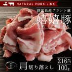 naturalporklink_71356730