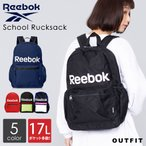 リーボック リュック メンズ レディース Reebok 大容量 ブランド 通学 通勤 ARB1001