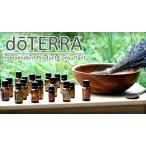Yahoo!ナチュラルポット送料無料 新商品 doTERRA ドテラ シダーウッド 15 ml アロマオイル エッセンシャルオイル 精油 シングルオイル ヒノキ科
