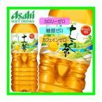 【セット割で3000円引】〔まとめ買い〕アサヒ 十六茶 PET 2.0L×6本(1ケース)