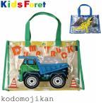 プールバッグ 男の子 車 幼稚園 小学生 保育園 キッズ 消防車 ダンプカー