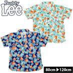 アロハシャツ キッズ Buddy Lee バディリー シャツ トップス 男の子 女の子 半袖 80cm 90cm 95cm 100cm 110cm 120cm