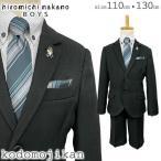 入学式 子供服 男 120 ヒロミチナカノ キッズ フォーマル ブランド フォーマルスーツ 子供 ジャケット ハーフパンツ