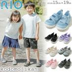 サンダル キッズ 女の子 男の子 ブルーアズール BLUEU AZUR 子供 靴
