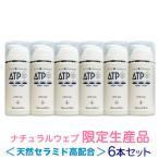 セラミド保湿クリーム 従来品ATPリピッドゲルお得な100g6本セット