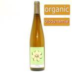 ローラン・シュミット・リースニング グリンツベルグ 2016 白 オーガニックワイン